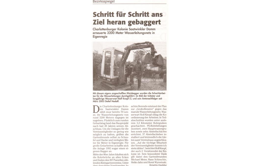 Juni_2003_Wasserleitungen_Saatwinkler_Damm_Kleingarten_Kolonie